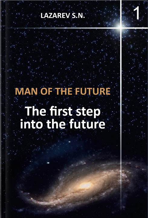 Man of the Future. The First Step Into the Future.